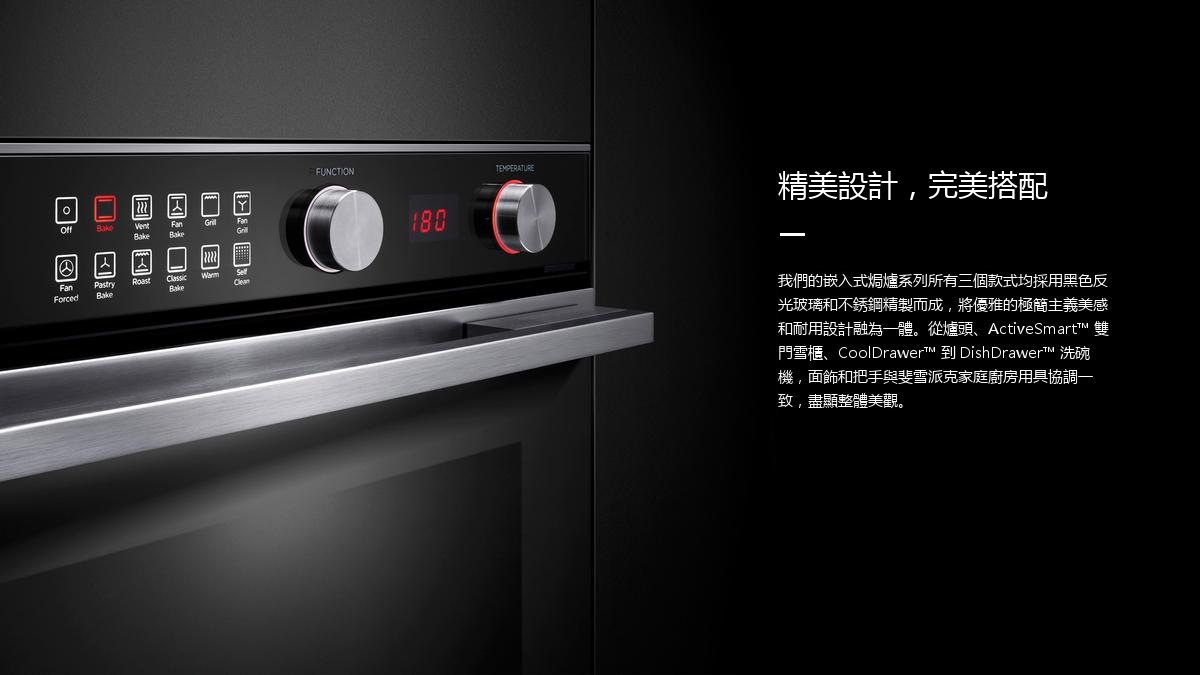 Oven Designed To Match