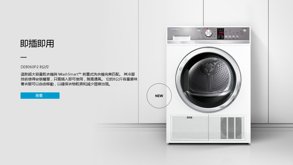 Dryer Electronic Sensing For Even Heat