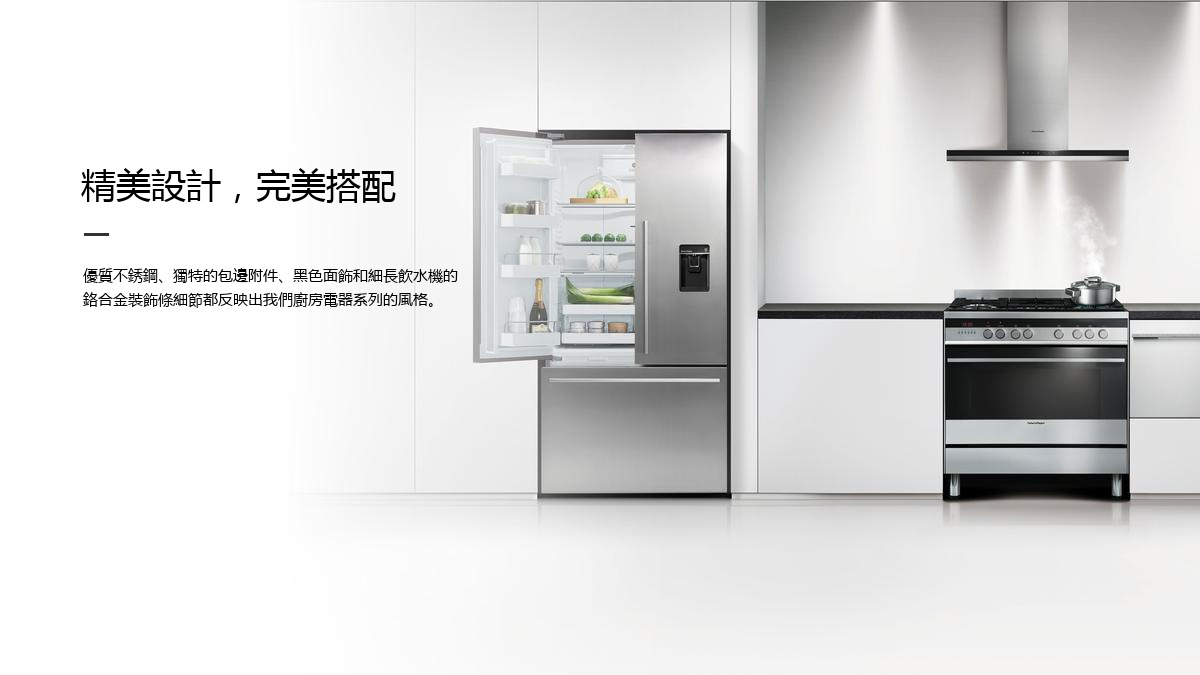 Fridge Designed To Match